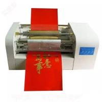 Quality A3 size digital foil stamping machine gold foil printer digital foil printer with auto feeding function for wedding card for sale
