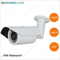 China Infrared H.264 HD Bullet IP Camera IP66 Weatherproof ICR on sale