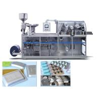 China Food / Pharma Fully Auto Blister Packing Machine  on sale