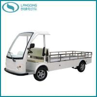 Buy cheap CE Electric Freight Truck Car (LQF120) from wholesalers