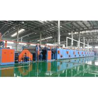 Quality High Efficient Electrostatic Flocking Equipment / Total Power 86KW Flocking Machine for sale