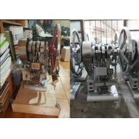 Quality Single Punch Tablet Press Tdp-1.5 Effecient Pill Production Machine for sale