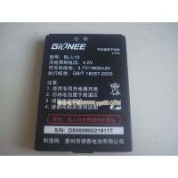 Quality Factory selling cell phone battery for BST-33 for sale