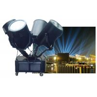 Quality Four Heads Sky Tracker Long Range Searchlight Colorful 7500 Lm Explosion Proof  for sale