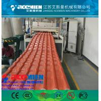 Quality Hot popular pvc plastic roofing sheet extrusion machine/glazed tile equipment extrusion line for sale