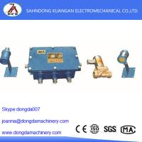 Quality High Quality Voice spray dust device for coal mine usely for sale