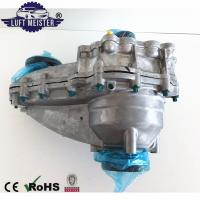 Quality Transfer Case Motor For Mercedes W164 W251 W292 Transfer Case Assembly A2512800900 A2512800700 for sale