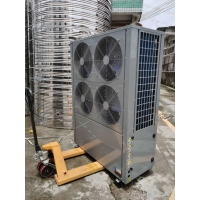 Buy cheap CE Certification Safety Hybrid Water Heater System , Hybrid Heat Pump Water from wholesalers