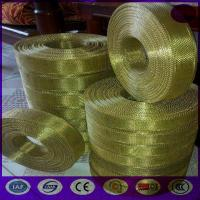 Quality Best Price  20mesh x 0.28mm  Mesh Brass Wire Mesh for sale