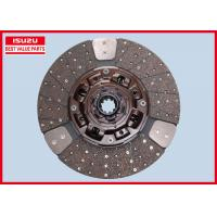 380MM ISUZU Clutch Disc Best Value Parts For CYH 6WF1 1876110020 8.5 KG