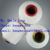 China Nylon Spandex Air Covered Yarn 40/20 on sale