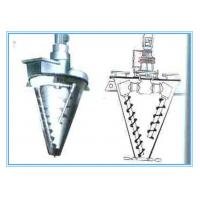 Rotating 380 V High Speed Mixers IndustrialWith Cooling And Heating System