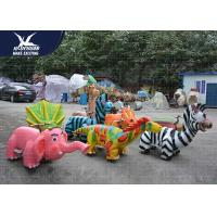 Quality Coin Operated Motorized Animal Scooters Shopping Mall Decoration Dinosaur Bones for sale
