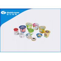 Quality Embossed And Colorful Aluminium Foil Lid Pre - Cut For Ice Cream Container for sale