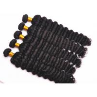 Quality Malaysian Deep Wave Virgin Hair 4 Bundles 8A Malaysian Curly Hair Hair Unprocessed Malysian Cuarly Weave for sale