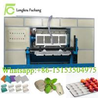 Buy cheap fully automatic 3000 pieces paper egg tray making machine/paper egg dishes from wholesalers