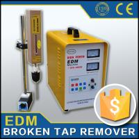 China portable edm wire edm broken tap remover 3000W drilling machine wholesale
