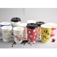 Quality Insulated  Disposable Paper Cups With Lids For Hot Drinks / Espresso for sale