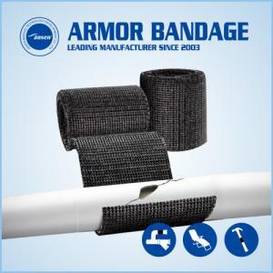 China Fast Cure Pipe Repairing Armor Wrap Tape Pipe Leak Repair PVC Wrapping Tape 50mm 2m Black Pipe Wrap  Fiber Repair Bandag on sale