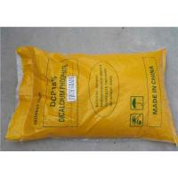 China Feed grade dcp 18 on sale