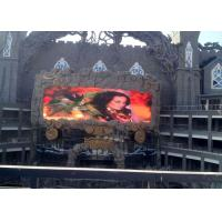 China Outdoor Led Full Color Display , P16 Outdoor Led Video Display For Advertising Screen on sale