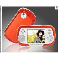 Buy cheap 2.4inch PMP MP4 game Player from wholesalers