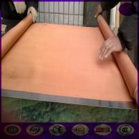 Quality 0.06mm Wire Diameter #150 Mesh Copper Mesh Screen  in stock made inchina for sale