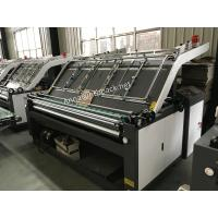 Buy cheap Semi-automatic flute laminating machine for offset printer machine from wholesalers