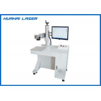 China Energy Saving Industrial Laser Marking Machine Compact Long Service Life Time on sale