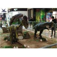 Buy Eyes Blink Giant Life Size Dinosaur Theme ParkSimulation Roar / Infrared Ray Sensor at wholesale prices