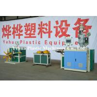 Quality pe pp pvc pa single wall corrugated hose production line extrusion machine manufacturing for sale for sale