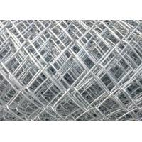 Quality Heavy Zinc Coated Chain Link Fence Mesh 2.0 - 5.0 Mm Wire Diameter For Road for sale