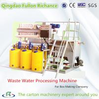 China Waste Water Filter & Filting & Processing Machine for Protecting The Earth on sale