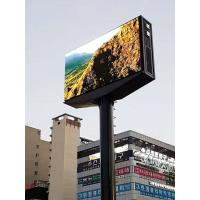 Quality 7500-8000 Nits Led Wall Screen Display Outdoor P10 1/4 Scan 160*160mm Module for sale