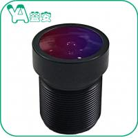 Quality Robot Recognithion /  Security Camera Lens Focal Length 2.4mm F2.2 Relative Aperture for sale