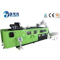 Quality Professional Plastic Bottle Blowing Machine Intelligence Numerical Control for sale