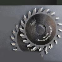 Buy cheap Chromium Coated Thin Kerf Saw Blade , Table Saw Router Blade Non Deformation from wholesalers