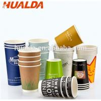 China High speed paper tea cup manufacturing machine with low price on sale
