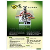 Quality WR800 Automatic programming system for sale