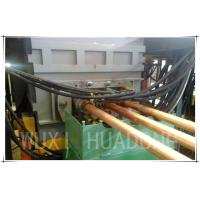 Buy 300mm Bronze Pipes Horizontal Continuous Casting Machine 0.3 Tons Melting Furnace at wholesale prices