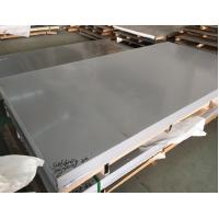 Quality JIS SUS420j2 Cold rolled stainless steel sheets 2B annealed, thickness 3.0mm for sale