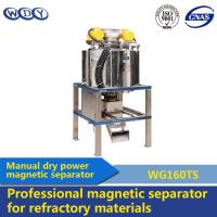 Buy Drum Magnet Self Cleaning Magnetic Separator Machine In Foshan at wholesale prices