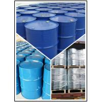 5.6% Ammonia Nitrogen Content XY Link311 For Toluene Diisocyanate / Polyester
