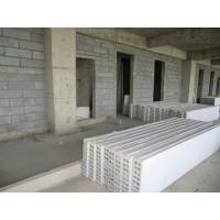 Customized Precast Lightweight Concrete Wall Panels, Thermal Insulation Panels