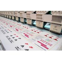 China Digital 9 Needle 12 Head Flat Computer Embroidery Machine for Shoe / Glove on sale