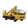 Buy cheap 18m Aerial work platform construction vehicles XZJ5082JGK from wholesalers