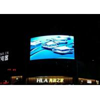 Quality 27.5W Outdoor SMD LED Display Pixel Configuration 1R1G1B Module Thickness 22mm for sale