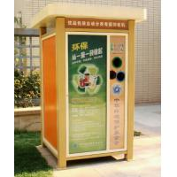 Park Commercial Vending Machine Outside Paper Carton Recycling Vending Machine