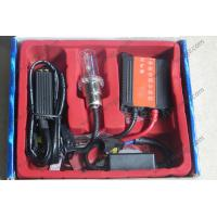 China Motorcycle HID Light 01 on sale
