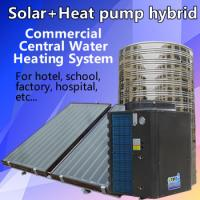 Quality Stainless Steel Heat Pump Hybrid Water Heater Freestanding Installation for sale